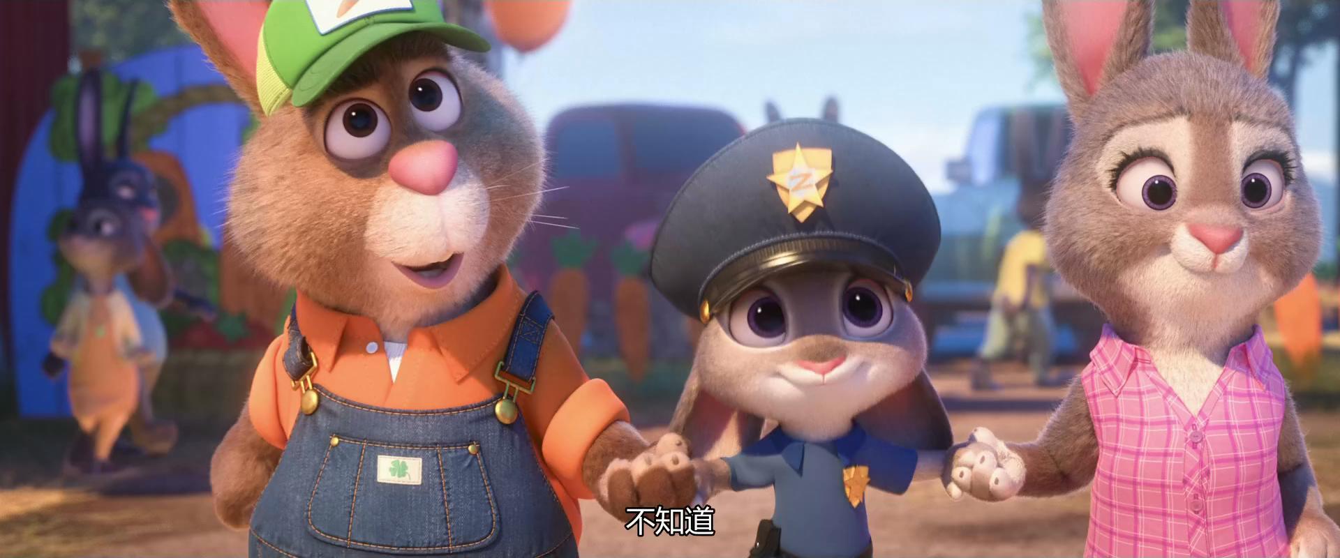 《疯狂动物城》英语中字1080p