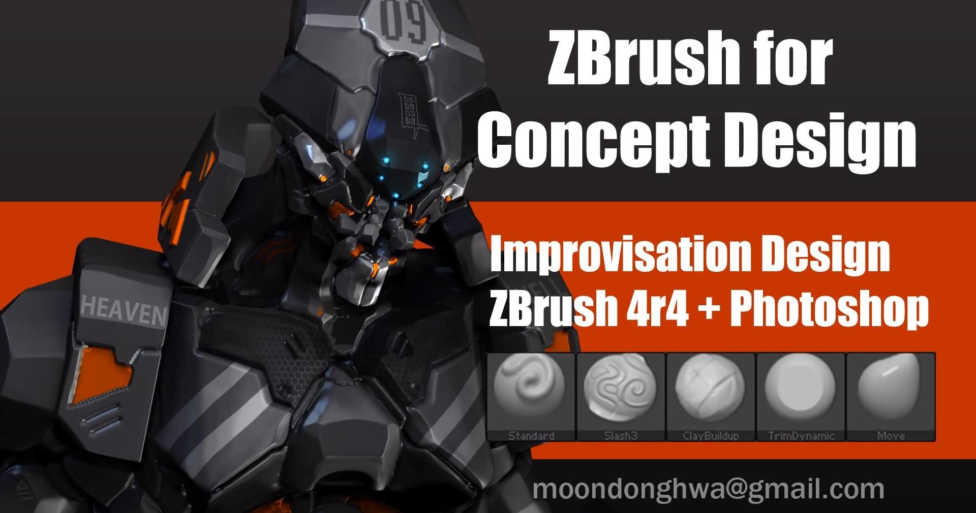 zbrush概念设计机械设计